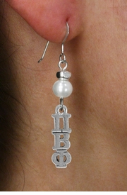 <Br>OFFICIALLY LICENSED SORORITY EARRING!!<Br>                STERLING SILVER EAR WIRE<Br>                     LEAD & NICKEL FREE!!<Br>                    W18991E - PI BETA PHI <BR>                      PEARL BEAD EARRING<BR>                   FROM $11.25 TO $25.00