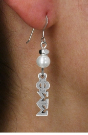 <Br>OFFICIALLY LICENSED SORORITY EARRING!!<Br>                STERLING SILVER EAR WIRE<Br>                     LEAD & NICKEL FREE!!<Br>             W19072E - PHI SIGMA SIGMA<BR>                      PEARL BEAD EARRING<BR>                   FROM $11.25 TO $25.00