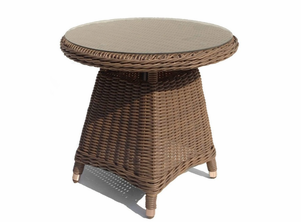 Bayshore Outdoor Wicker End Table