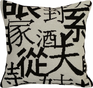 Contemporary Styled Kanji-Black Needlepoint Pillow by 123 Creations