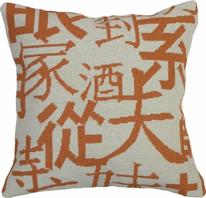 Contemporary Styled Kanji-Orange Needlepoint Pillow by 123 Creations