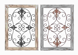 Decorative Wood Metal Wall Panel with Intricate Design (Set of 2) Brand Woodland