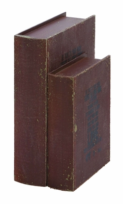 Inspirational Love Book Box Set In Antique Wood Brand Woodland