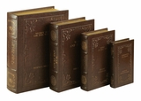 Library Books Leather Faux Book Boxes Set/4 Large Set Brand Woodland