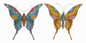 Modern Metal Butterfly Assorted with Bright Colors (Set of 2) Brand Woodland