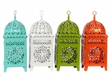 Persian Style Traditional Metal Lantern Set of Four Assorted Colors