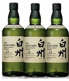 Suntory Hakushu 12 Year Old Japanese Peated Single Malt Whisky ( Best Price in the Country)