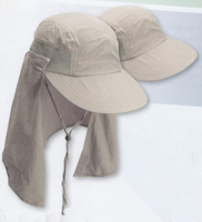 Baseball Cap with a Removable Flap in Khaki