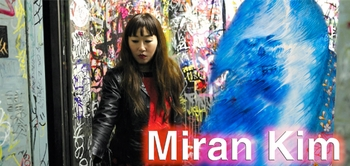 Miran Kim, <i>X-Files</i> Artist, Coming to Austin Comic Con!