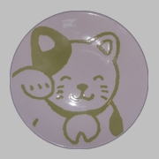 Koto Cat Dishes (4 Pieces)