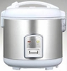 Oyama Stainless Rice Cooker