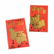 Red Envelope: Small