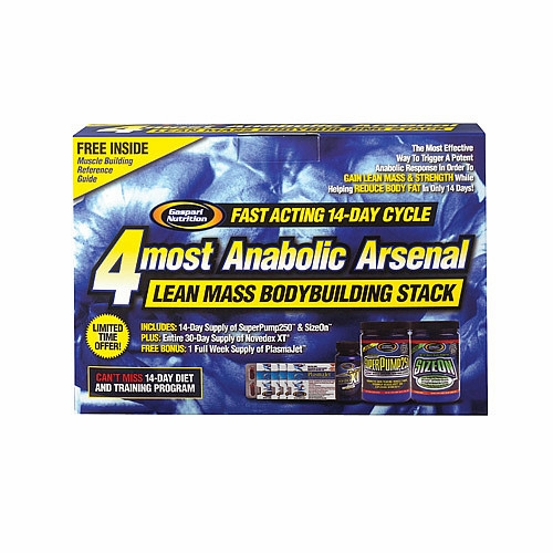 4 Most Anabolic Arsenal 14 Day Program by Gaspari Nutrition