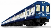 Lionel New York Yankees�/ New York Mets� Subway Series� Train Set (O Gauge)