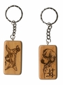Maple Engraved Key Chain