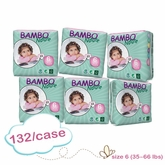 New Size - Bambo Nature XL Plus Premium Baby Diapers - Convenience Pack - Case