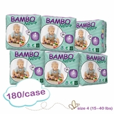 US Version - Bambo Nature Maxi Premium Baby Diapers - Convenience Pack - Case