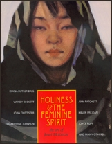Holiness & the Feminine Spirit, the art of Janet McKenzie