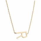 Sideways Block Initial Necklace In Solid Gold and Silver