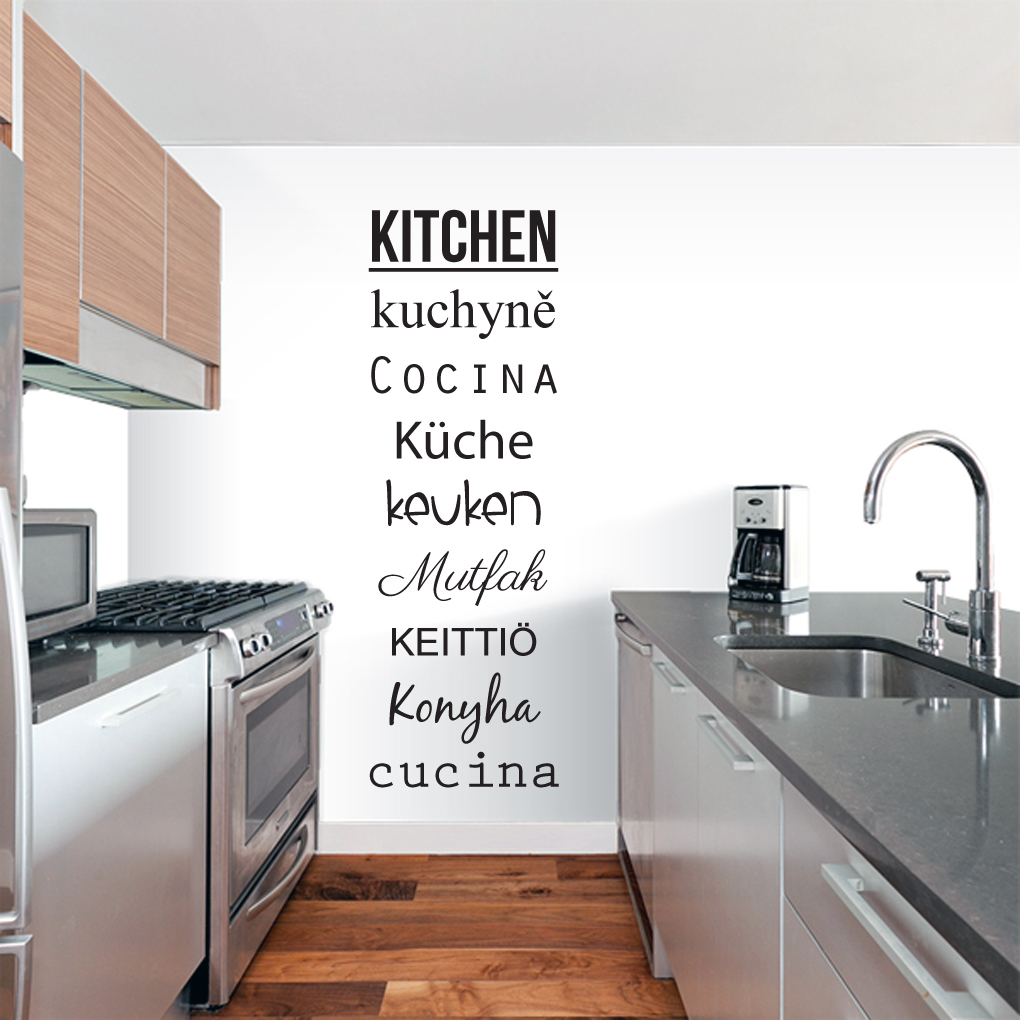 Kitchen wall decals coffee images - Kitchen wall stickers decor ...