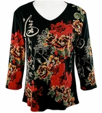 Jess & Jane - Happiness, Black Knit Top 3/4 Sleeve V-Neck Rhinestone Accents