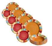 Serape 12 Piece Dinnerware Set = 4 place settings