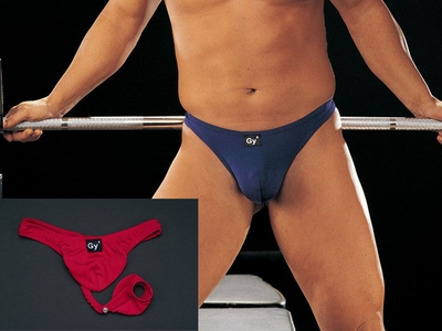 Men's Slinky Knit Cock Ring Thong #423