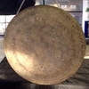 "18"" Imperfect Atlantis Gong (#3)  - FREE SHIPPING"