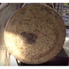 "18"" Imperfect Atlantis Gong (#1) - FREE SHIPPING"