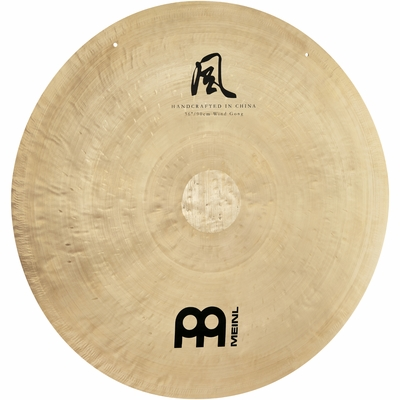 """36"""" Meinl Wind Gong and Cover (WG-TT36)"""