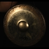 A4 Gently Used Paiste Tuned Gong
