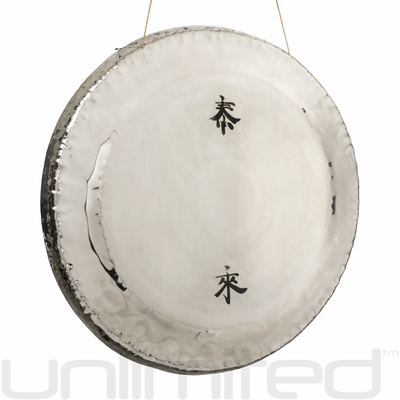 "32"" Paiste Brilliant Symphonic Gong Tai Loi  - SPECIAL FOR GONGS UNLIMITED"