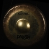 C6 Gently Used Paiste Tuned Gong
