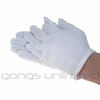 Three Pairs of Gloves for German Gongs - FREE SHIPPING