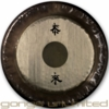 CLICK HERE for Paiste Symphonic Gongs with Tai Loi Symbols