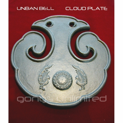 "The Unban Cloud Plate - 39cm (approx. 15"") - Custom Order"