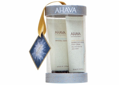AHAVA - Bright & Merry Ornament - Silver