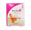 Baby Foot - Easy Pack Breast Cancer Awareness Limited Edition