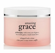 Philosophy - Amazing Grace Whipped Body Creme