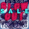 Up to 20% Off Blow Out Sale