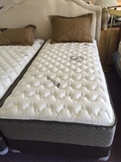 Eclipse Calypso Luxury Firm Mattress & Foundation