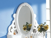 ACME 01664 FLORA WH JEWELRY MIRROR