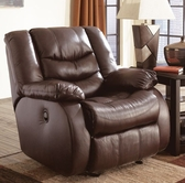 Ashley Revolution - Burgundy 9140127 Glider Recliner