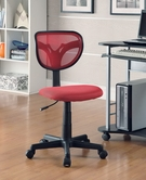 Coaster 800055R OFFICE CHAIR
