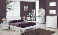 Global Furniture EMILY-WH-FB Emily-Wh White Full Bed