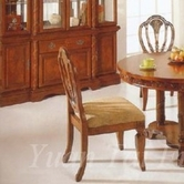 Yuan Tai 8361C Glenwood Side Chair