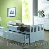 Yuan Tai AV1389/BED Avalon White Captain Twin Bed