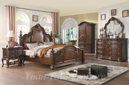 Yuan Tai RS5271K Ramses King Leather Bed