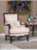 Yuan Tai TN3500A Tanner Fabric/Woodtrim Arm Chair