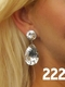 Two Inches Long Pageant Teardrop Earrings 2223 By Carole Fay